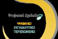 logo1-236x300